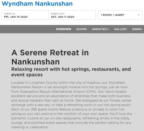 Wyndham Nankunshan